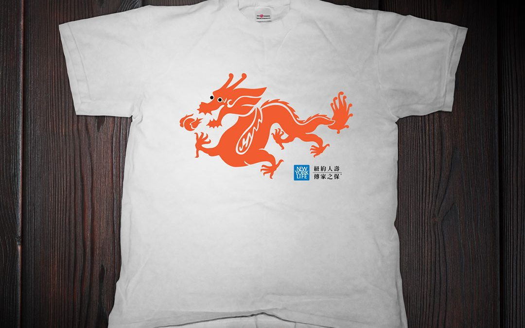 NYL Asian Market T-Shirt