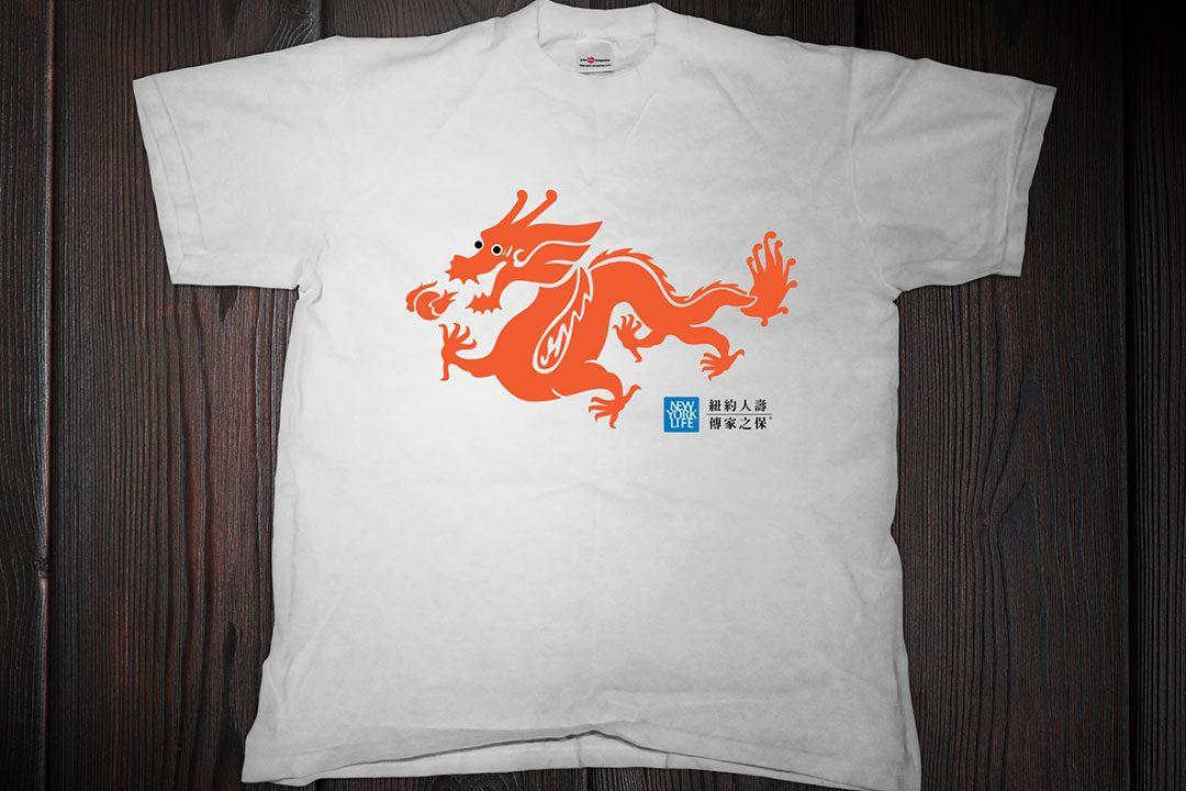 NYL Asian Market T-Shirt